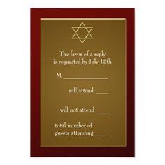 Burgundy Red Star of David Bar Mitzvah RSVP 3.5x5 Paper Invitation Card