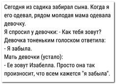 Суперржака из социальных сетей. Офигительный сборник! / Писец - приколы интернета