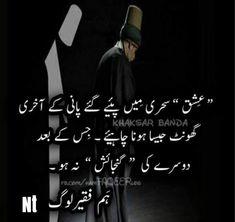 Urdu Quotes, Qoutes, Allah, Pakistan, Poetry, Romantic, Inspirational, Pearls, Words