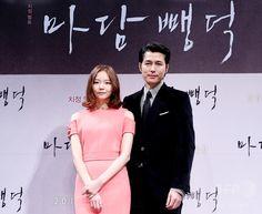 韓国・ソウル(Seoul)で行われた映画『マダム・ペンドク』の制作発表会に臨む、俳優のチョン・ウソン(Jung Woo-Sung、右)と女優のイ・ソム(Esom、2014年9月2日撮影)。(c)STARNEWS ▼6Sep2014AFP|チョン・ウソン主演の映画『マダム・ペンドク』、制作発表会開催 http://www.afpbb.com/articles/-/3025068 #Esom #Jung_Woo_Sung