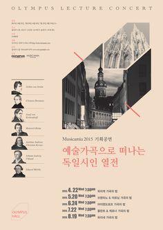 Love Design, Ad Design, Print Design, Poster Layout, Book Layout, Typographic Design, Graphic Design Typography, Design Editorial, Poster