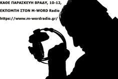 ΕΚΠΟΜΠΗ ΤΩΡΑ  μεχρι τις 12 στον Μ-WORD Radio !!! Diggin deeper με τον suspect ! Ειτε εισαι σε pc ειτε απο το κινητο σου Κλικ στο =}  www.m-wordradio.gr   μπες στην παρεα και στο τσατ ! Visit http://bit.ly/1oZ0u3k for more.