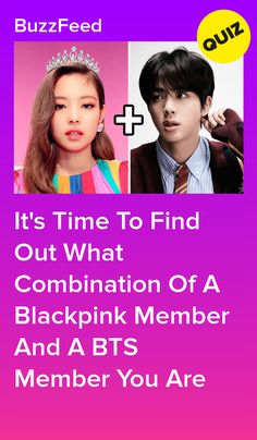 Quizzes For Fun, Girl Quizzes, Bts Quiz Game, Kpop Quiz, Fun Personality Quizzes, Quizzes Buzzfeed, Pretty Little Liars Quotes, Blackpink Members, Coffee Pictures