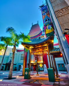 Before Sorcerer Mickey's hat, The Great Movie Ride was the symbol of Disney Hollywood Studios #disney #imagineering