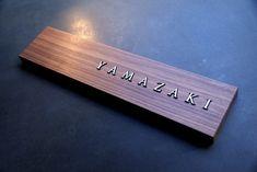 木の表札 Name Plates For Home, House Names, Shops, Signage, Woodworking, Nameplate, Design, Space, Board
