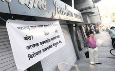 Jewellers strike against excise duty enters 31st day