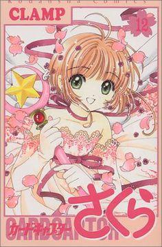 PLZ PLZ PLZ PLZ | Cardcaptor Sakura Manga  (Japanese language) Vol. 1-12 [Complete]
