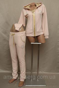 Модные женские Стильный гламурный спортивный костюм женский Турция однотоный на змейке бежевый XS S M L XL 50 52 54 56 для повседневной носки