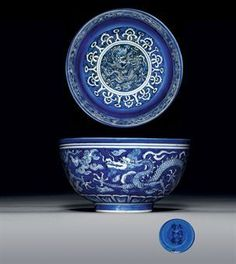 A very rare blue and white reverse-decorated 'dragon' bowl . Jiajing six-character mark and of the period (1522-66). photo Image 2009 Christie's Ltd