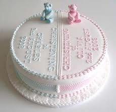 Twins Christening cake ideas