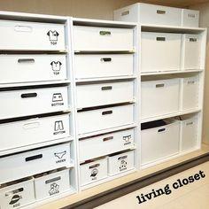 いつでも人を呼べるスッキリ片付いた部屋に憧れますよね。何度片付けても散らかってしまう、という悩みは多いもの。常に片付いた部屋を保つ収納のコツを紹介します。