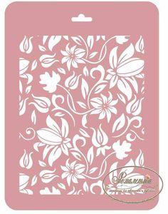 Трафареты нашего производства Stencils, Stencil Templates, Stencil Patterns, Tile Patterns, Paper Art, Paper Crafts, Pencil Design, Textile Texture, Beautiful Fonts