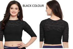Checkout this latest Blouses Product Name: *Trendy  Designer Cotton Lycra Hosiery Blouse* Fabric: Cotton Lycra Hosiery Sleeves: Sleeve Are Included Size: Up To 28 in To 36 in (Free Size) Length: Up To 15 in Type: Stitched Description: It Has 1 Piece Of Women's Blouse Pattern: Solid Country of Origin: India Easy Returns Available In Case Of Any Issue   Catalog Rating: ★4 (915)  Catalog Name: Free Gift Attractive Designer Cotton Lycra Hosiery Blouse Vol 2 Readymade Blouse CatalogID_153691 C74-SC1007 Code: 032-1220677-984