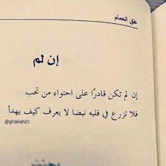 Image via We Heart It https://weheartit.com/entry/127985619 #arab #arabic #عربي…