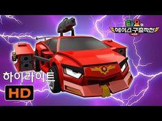 Poli Robocar Poli Roy Helly Amber Toys Car Games Cartoon for Kids - YouTube