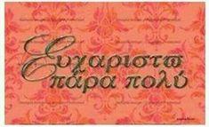Happy Birthday Wishes Quotes, Dear Friend, My Love, Logos, Gifs, Happy Birthday Captions, Logo, Presents