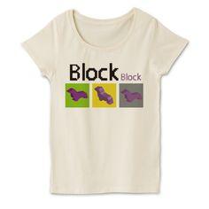 ダックスフントブロックブロック! | デザインTシャツ通販 fooldesignというオリジナルTシャツをメインに開発するブランドのダックス専門のシルエット集;ダックスフントをモチーフしたキッズなイメージのデザイン★ボディはショルダーラインが奇麗なダルクに4.3ozの爽快に着こなす事が可能なTシャツ。立体的なシルエットが可愛いダックスフンドグッズはいかがでしょうか? #ミニチュアダックスフンド