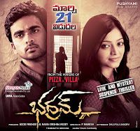 Ashok Selvan and Janani Iyer starring Bhadram movie releasing on March 21st in telugu, Direction by Ramesh
