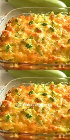 Light royal air casserole of – Breast Feeding Vegetable Recipes, Vegetarian Recipes, Chicken Recipes, Healthy Recipes, Fun Cooking, Cooking Recipes, Food Garnishes, Potato Dishes, Russian Recipes