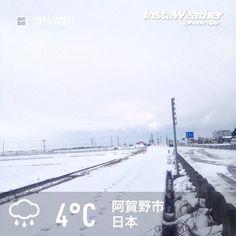 おはようございます! 道路脇の雪もそろそろ融けてくれるかな?