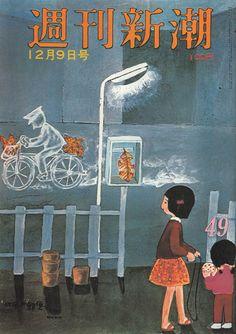 Weekly Shincho (1972) cover  illustration by Rokuro Taniuchi, via 50 Watts