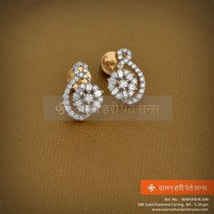 What words comes out after you see this #amazing #diamond #earring?