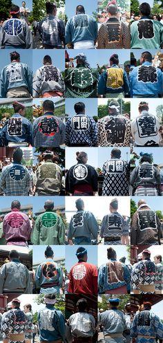 Japanese Hanten collection - Hanten was originally a traditional short coat, now worn as a Matsuri (festival) outfit in Japan.