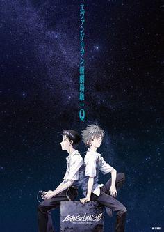 Shinji Ikari and Kaoru Nagisa Eva:3.0 Q