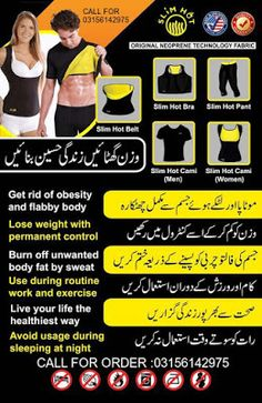 0bbfbf9bc1 slimming belt body shaper with weight loos powder orignal fat looser  guarantee in Pakistan