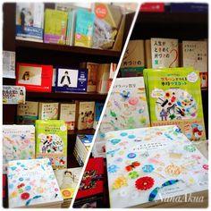 地元である長野県松本市の丸善さんにおいて、2階の実用書コーナー以外に「話題の新刊」にもたくさんナナアクヤのプラバン本を置いてくださっています。  新刊は2015年12月に出た「ナナアクヤのプラバン教室」で、あとは半年以上〜1年以上前に出た本なのにっ!   1階入り口を入って右側奥のカフェの目の前の棚だそうです(ナナアクヤはまだ行ってないのですがnanaboスタッフが許可を頂いて撮影)  地元では積極的広報活動を一切していない中、丸善さんはいつも平積みや面出しで置いてくださって、本当にありがたいことです。  しかも世界で話題の「人生がときめく片づけの魔法」のすぐ近くにあるので、うっかり間違えて買ってくれないかなぁ、と…  #プラ板 #プラバンアクセサリー #プラバン #ナナアクヤ #丸善 #maruzen #松本市