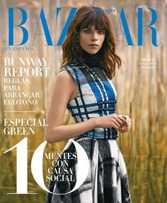 El Lago (Harper's Bazaar Mexico and Latin America)
