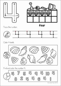 Summer Review Preschool No Prep Worksheets & Activities. Numbers 1-10 practice page: tracing, counting and numeral identification