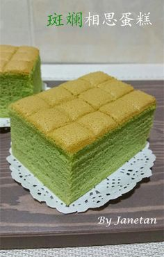 Baking Recipes, Cake Recipes, Ogura Cake, Nyonya Food, Pandan Cake, Chiffon Cake, Sponge Cake, Yummy Cakes, Vanilla Cake