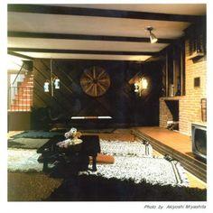 the home of John Coltrane