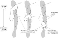 Body Drawing, Anatomy Drawing, Anatomy Art, Drawing Base, Drawing Muscles, Hand Drawing Reference, Anime Poses Reference, Anatomy Reference, Manga Drawing Tutorials