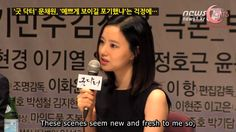 [Engsub] 130801 'Good Doctor' Press Conference - Moon Chae Won Q&A by Mo...
