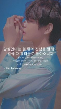 V (Taehyung) BTS Wallpaper V wallpaper, Taehyung wallpaper, BTS wallpaper
