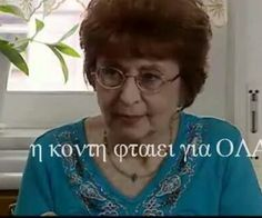 Tv Quotes, Movie Quotes, Best Quotes, Funny Greek Quotes, Funny Quotes, Funny Memes, Mega Series, Tv Series, Short Horror Stories