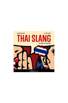 Learning Thai: Discover three easy ways to learn basic words and phrases in Thai language. Get three easy tricks for learning Thai and find out how to learn a few words and phrases of the Thai language, as a total beginner. | #bangkok #thailand #phuket #kohsamui #chiangmai #travel Thailand Travel Tips, Bangkok Thailand, Thailand Language, Learn Vietnamese, Thai Words, Learn Thai, Verb Conjugation, Easy Tricks, Popular Sites