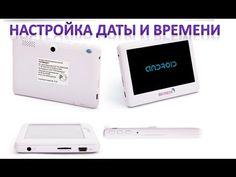 Прибор Биомедис Android. Настройка даты, времении, прочего