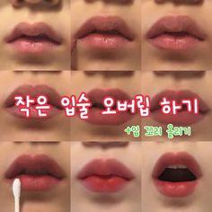 Korean Eye Makeup, Asian Makeup, Fashion Terms, Beauty Dupes, Blusher, Aesthetic Makeup, Lip Care, Makeup Inspo, Lip Makeup