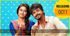 #Sivakarthikeyan #Remo to release in Overseas day after Tamil nadu release date October 7 #KeerthiSuresh