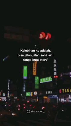 Jokes Quotes, Lyric Quotes, Relationship Quotes, Life Quotes, Feeling Broken Quotes, Quotes Galau, Savage Quotes, Instagram Music, Thing 1