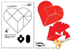 TANGRAMS for Grade-Schoolers...kids craft for valentine's day,...The heart holds many puzzles… but this one is so fun to solve it's been around for 120 years!...Print our PDF template, then cut along the lines. Try rearranging the pieces to get some of the shapes below.