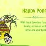Pongal Wishes In Tamail