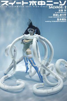 Underwater Girls in Knee Socks Model Tentacle Mecha - Interest - Anime News Network