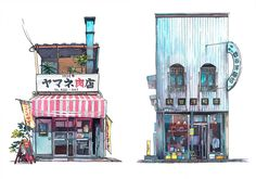Watercolour illustration series of old Tokyo shopfronts.