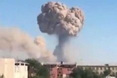 Μεγάλη έκρηξη σε αποθήκη - Ένας νεκρός και δεκάδες τραυματίες! Clouds, Outdoor, Outdoors, Outdoor Games, The Great Outdoors, Cloud