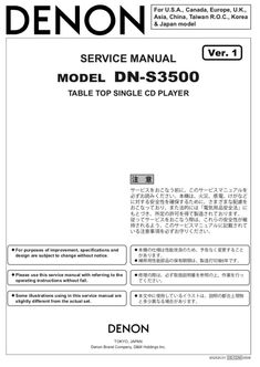 DENON DN-S3500 Service Manual – Spared Parts UK Japan Model, Manual, Digital, Gardening, Textbook