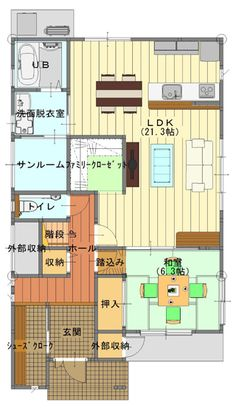 My House Plans, House Floor Plans, Craftsman Floor Plans, Flooring, How To Plan, Architecture, Entrance, Interior, Space